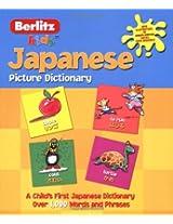 Japanese Berlitz Kids Picture Dictionary (Berlitz Picture Dictionary)
