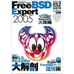FreeBSD Expertq2005r