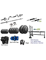 BODY MAXX 60 KG WEIGHT LIFTING RUBBER PLATES + 2PCS DUMBELLS RODS + 3 FT CURL BAR + 5 FT STRAIGHT BAR + MULTI PURPOSE 3 IN 1 BENCH PRESS