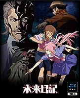 未来日記 Blu-ray