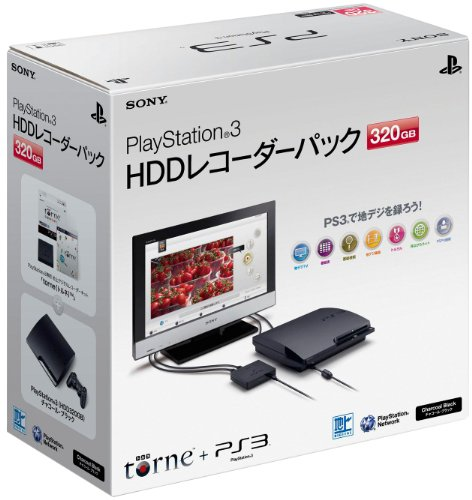 PlayStation 3 HDDレコーダーパック 320GB CEJH-10017