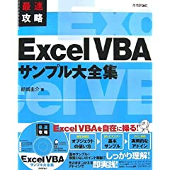 U Excel VBA TvSW