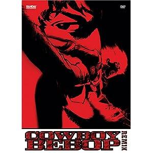 Cowboy Bebop Remix, Volume 1