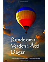 Rundt Om I Verden I Atti Dager: Around the World in 80 Days