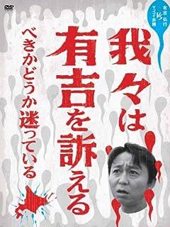 大阪のおばちゃんに学ぶ最新振り込め詐欺コテコテ撃退術4カ条 vol.1