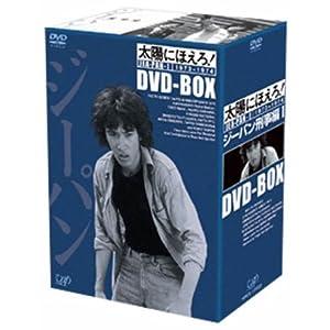 太陽にほえろ ! ジーパン刑事編 �T DVD-BOX