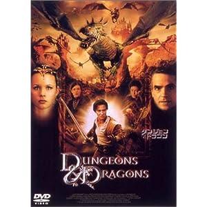 ダンジョン&ドラゴンの画像