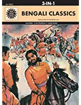 Bengali Classics: 3 in 1 (Amar Chitra Katha)