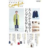 プラチナ Comfie 2013年Vol.5 小さい表紙画像