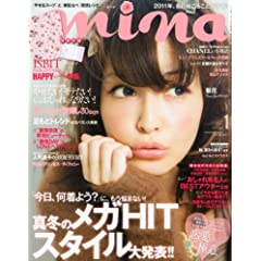 mina (~[i) 2011N 01 [G]