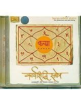 Karya Siddhi Stotra - Kanya