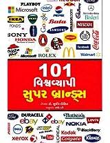 101 Vishwavyapi Super Brands