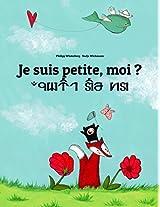 Je suis petite, moi ? Av haa luume?: Un livre d'images pour les enfants (Edition bilingue français-seren) (French Edition)