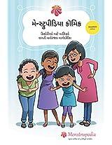 Menstrupedia Comic : The Friendly Guide To Periods For Girls (Gujarati) (Gujarati Edition, 2015)