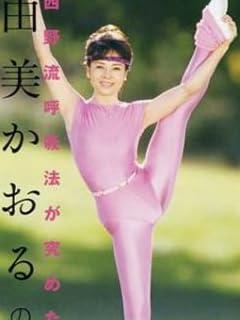 年上好き芸能人が大行列「抱きたい美熟女優」ベスト10 vol.3