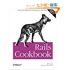 Rails Cookbook (Cookbooks (O'Reilly))