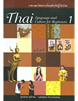 Thai Language and Culture for Beginners 1