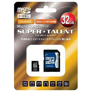 【クリックで詳細表示】SUPER TALENT microSD 32GB Class10 SD変換アダプタ付き 3年保証 ST32MSC0A