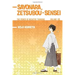 Sayonara, Zetsubou-Sensei 10: The Power of Negative Thinking
