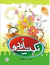 Nikhat-E-Urdu - C