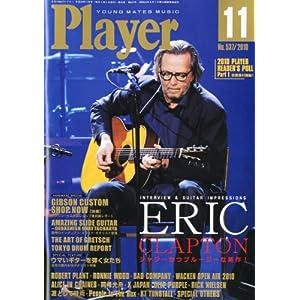 【クリックで詳細表示】Player (プレイヤー) 2010年 11月号 [雑誌] [雑誌]