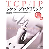 TCP/IP\PbgvO~O CMichael J. Donahoo