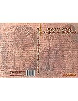Nadarkalin Poorvigamum samathuvathirkana Porattamum (First Edition 2016)