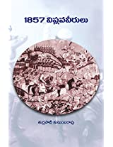 1857 Viplavaveerulu: 1857 విప్లవవీరులు