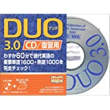 DUO 3.0 / CDKp z
