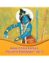Amar Chitra Katha's Pauranik Kathaayen - Vol. 2 (Hindi) (Set of 3 books)