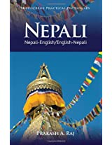 Nepali Practical Dictionary (Hippocrene Practical Dictionary)