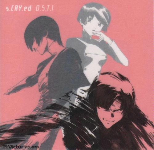スクライド オリジナルサウンドトラック I