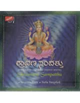 Shraavana Sampatthu