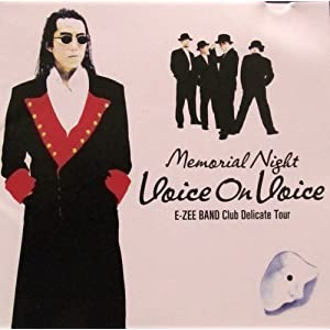 Memorial Night Voice On Voice
