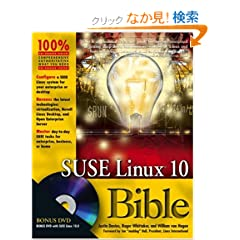 SUSE Linux10 Bible