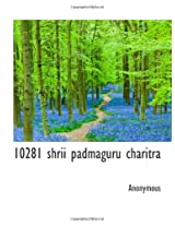 10281 shrii padmaguru charitra