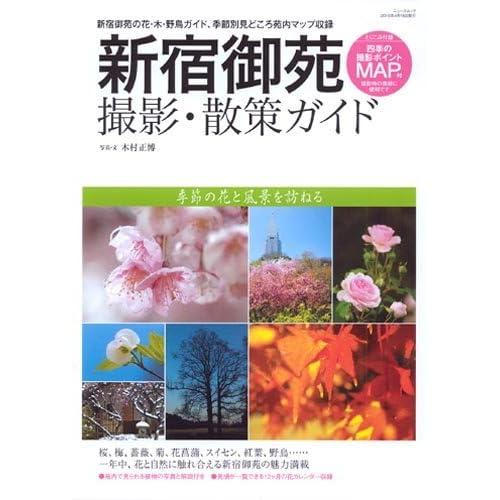 http://ec2.images-amazon.com/images/I/51Xi7PwzWUL._SS500_.jpg