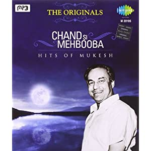 The Originals - Hits of Mukesh