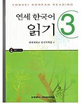 Yonsei Korean Reading: 3