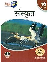 Sanskrit Core Class 10