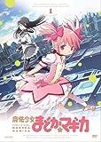 魔法少女まどか☆マギカ 1 【通常版】 [DVD] ,悠木 碧、斎藤千和、新房昭之,B004INGZLS