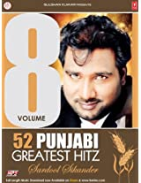 52 Punjabi Greatest Hitz Vol.8