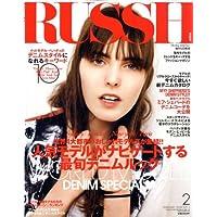 RUSSH JAPAN 2009年2月号 小さい表紙画像