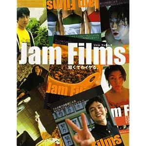 Jam Films (ジャム フィルムズ)の画像