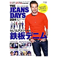Men's CELEB e-MOOK THE JEANS DAYS 2014 小さい表紙画像