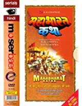 Mahabharat Katha : Story of Barbarik and Veer Babhruvahan (Set of 12 DVDs) - ...