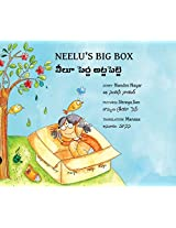 Neelu's Big Box/Neelu Pedda Attapette (Bilingual: English/Telugu)