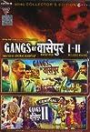 Gangs of Wasseypur Part 1 and 2