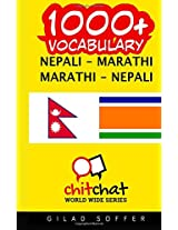 1000+ Nepali - Marathi, Marathi - Nepali Vocabulary