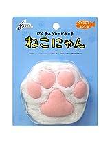 Cyber 3DS Cat Hand Card Pouch Nekonyan White